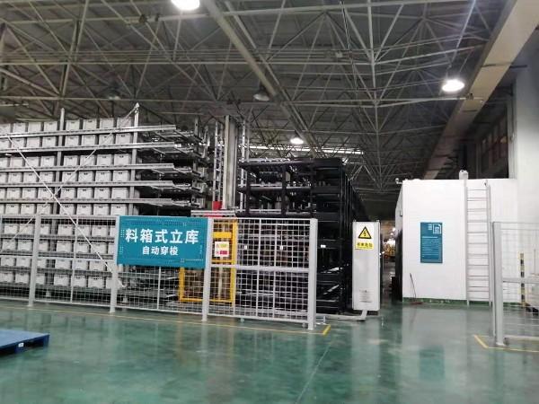 打造专属料箱式自动化立体库,相信森沃仓储