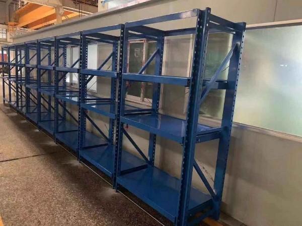 森沃仓储和某公司合作案例:模具货架